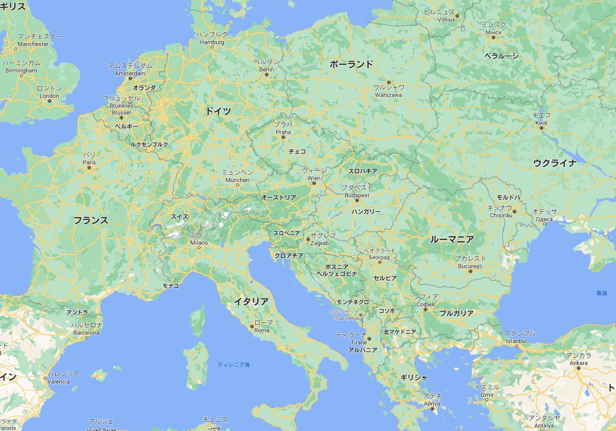 モンテネグロも中国の債務の罠にはまった!欧州にもチャイナマネーが浸透