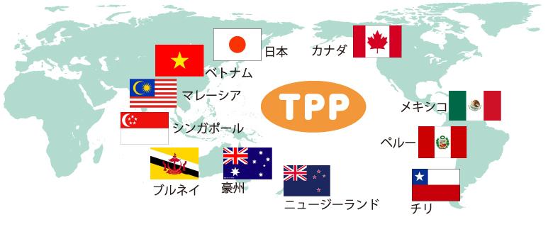 台湾がTPP加盟申請発表、「中国は断固反対」日本の対応は?