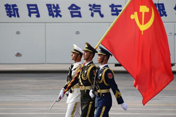 中国共産党について知ることができるおすすめの本7選